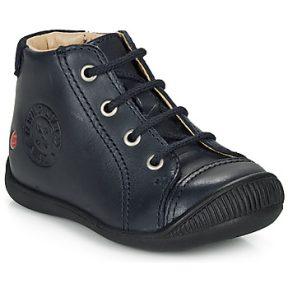 Μπότες GBB NOE ΣΤΕΛΕΧΟΣ: & ΕΠΕΝΔΥΣΗ: Δέρμα χοίρου & ΕΣ. ΣΟΛΑ: Δέρμα χοίρου & ΕΞ. ΣΟΛΑ: Καουτσούκ