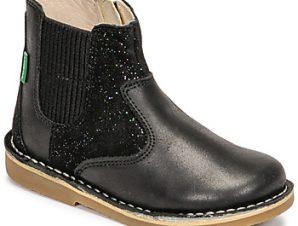 Μπότες Kickers MAELIO ΣΤΕΛΕΧΟΣ: Δέρμα & ΕΠΕΝΔΥΣΗ: Δέρμα & ΕΣ. ΣΟΛΑ: Δέρμα & ΕΞ. ΣΟΛΑ: Συνθετικό