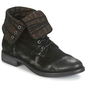 Μπότες Now BIANCA II